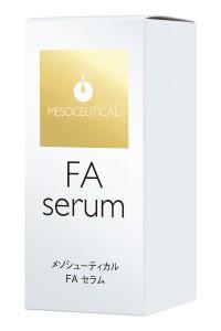 07-FAserum_化粧箱